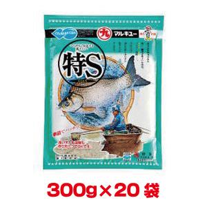 【マルキユー マルキュー】マルキユー マルキュー 特S(とくエス) 300g×20袋 1ケース ヘラブナ へら鮒