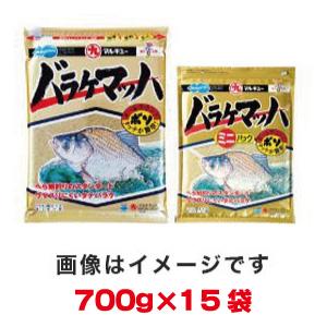 【マルキユー マルキュー】マルキユー マルキュー バラケマッハ 700g×15袋 【1ケース】 ヘラブナ へら鮒