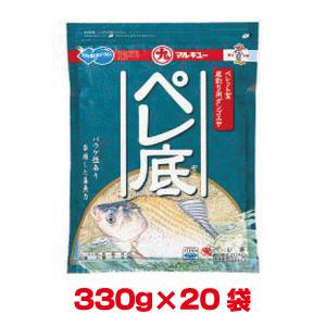 【マルキユー マルキュー】マルキユー マルキュー ペレ底(ぞこ) 330g×20袋 【1ケース】 ヘラブナ へら鮒
