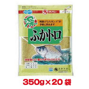 【マルキユー マルキュー】ふかトロ 350g×20袋 【1ケース】