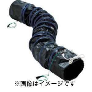 【トラスコ中山 TRUSCO】フレキシブルダクト 帯電防止タイプ アース付 Φ320×長さ5m RFA-320