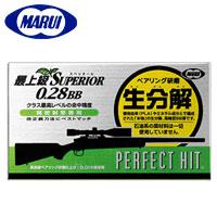 東京マルイ パーフェクトヒット 超人気 お得 最上級 スペリオール 0.28gBB弾 生分解 500発 HIT PERFECT SUPERIOR