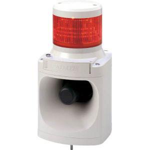 【パトライト PATLITE】パトライト PATLITE LED積層信号灯付き電子音報知器 LKEH-120FA-R