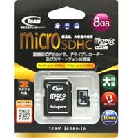 メール便3個まで対象商品 チーム Team Japan マイクロSDHC 即納 microSD 公式 TG008G0MC28A 8GB Class10