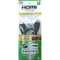 メール便1個まで対象商品 オーム電機 OHM 期間限定 VIS-C10ELP-K 1m HDMIケーブル SALE開催中 05-0279