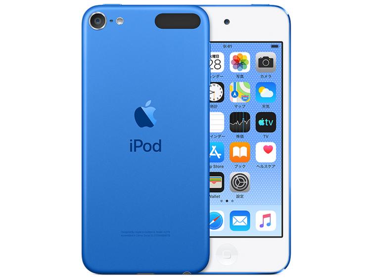 A10チップを搭載した第7世代iPod touch 2019年発売 iPod 第7世代 ブルー メーカー再生品 A MVHU2J Apple 32GB 使い勝手の良い