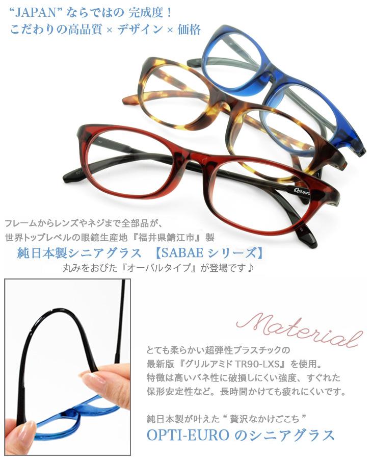 AKINDO BOSHI | Rakuten Global Market: Soft red frame JAPAN feel the ...
