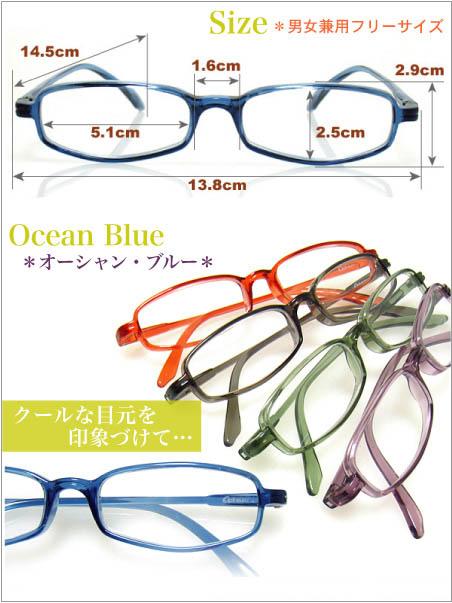 純日本製 やわらかシニアグラス 老眼鏡 SABAEシリーズ オーシャン・ブルーペンダント式グラスホルダー ベージュ セット 日本製リーディンググラス・男性女性***CrxdeWQBo