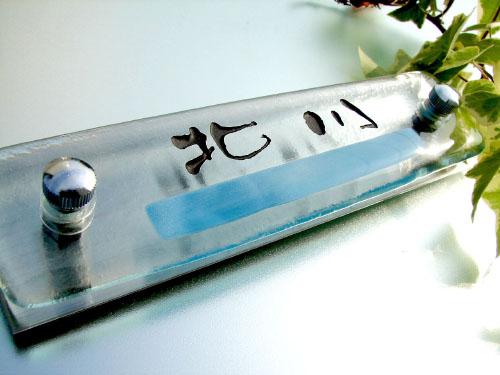 【マンション用表札】マグネット表札/ガラス表札