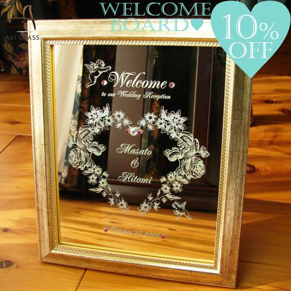【送料無料】ホログラムウェルカムボード ミニミラータイプ ウェディングやパーティーに WM2-06 バラ 天使 ハート ウエルカムボード