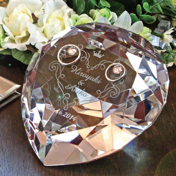 リングピロー 完成品(大)【ガラスの輝きが美しい】手作り ウエディング 結婚祝い 名入れ 結婚記念日 プレゼント ウェディング 結婚式 指輪 ハート 指輪置き ガラス