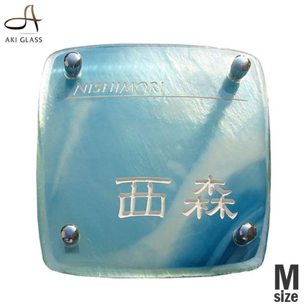 かわいい表札 ブルー【マーブル摸様がおしゃれ】ガラス表札