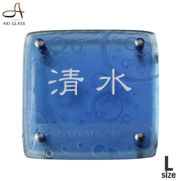 表札 ガラス【可愛いバブル模様表札】かわいい マリン 手作り 正方形 おしゃれ ブルー表札 青系