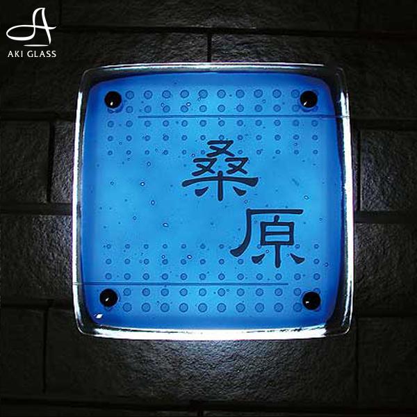 LED【送料無料】ガラス面が光るブルー表札!青色LED表札 /手作りガラス表札/照明付き表札