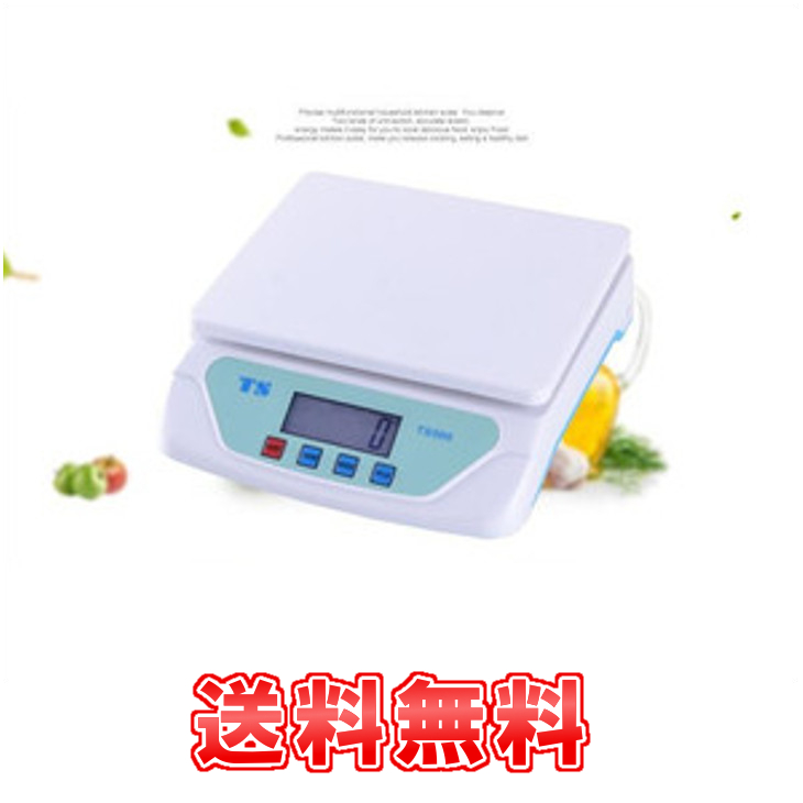 【送料無料】 デジタル台はかり量り 1g単位で最大25kgまで計量可能/TS 500 保証書付き!