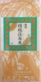 【第2類医薬品】 桂枝茯苓丸 1000錠 一元製薬