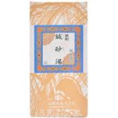 【第2類医薬品】 鍼砂湯 2500錠 一元製薬 北海道・中国・四国・九州・沖縄は送料540円掛かります