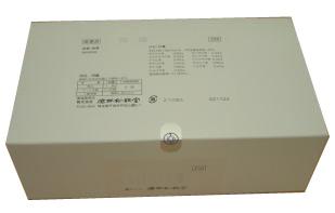 【第2類医薬品】扁鵲(へんせき)210包×3箱 建林松鶴堂 送料・代引き手数料無料