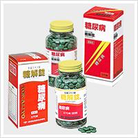 【第2類医薬品】糖解錠370錠×3箱