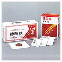 【第2類医薬品】 糖解散 60包×10箱 摩耶堂製薬 送料・代引き手数料無料