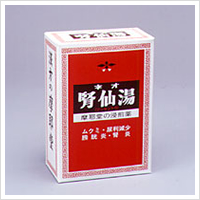 【第2類医薬品】 ネオ腎仙湯 20袋×3箱 摩耶堂製薬 送料・代引き手数料無料