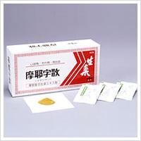 【第2類医薬品】 摩耶字散 93包×3箱 摩耶堂製薬 送料・代引き手数料無料