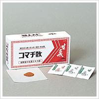 【第(2)類医薬品】 コマチ散 93包×3箱 摩耶堂製薬 送料・代引き手数料無料