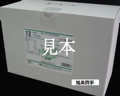 【第2類医薬品】ウチダの疎風定痛湯 300包 ウチダ和漢薬 【送料・代引き手数料無料】