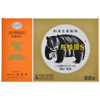 【第2類医薬品】 熊膽圓(熊胆円) 88包 熊の胆 くまのい 廣貫堂 北海道・中国・四国・九州・沖縄は送料540円掛かります