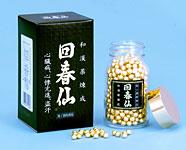 【第2類医薬品】 回春仙 220粒 昭和化学工業(株)北海道・中国・四国・九州・沖縄は送料540円掛かります