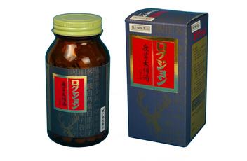 【第(2)類医薬品】ロクジョン(鹿茸大補湯) 270錠 三和生薬