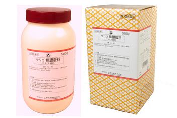 【第2類医薬品】 排膿散料 500g 三和生薬