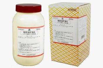 【第2類医薬品】 竜胆瀉肝湯A 500g 三和生薬
