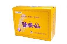 【第2類医薬品】 腎臓仙 32包×3箱 三和生薬