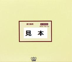 【第2類医薬品】 レディシトルG 180包
