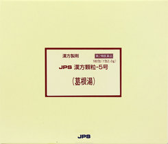 【第2類医薬品】 葛根湯 180包 JPS漢方顆粒-5号