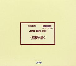 【第2類医薬品】 桔梗石膏エキス顆粒 180包 JPS漢方顆粒-8号