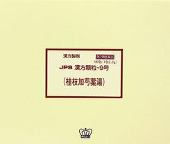 【第2類医薬品】 桂枝加芍薬湯 180包 JPS漢方顆粒-9号