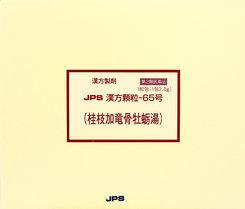 【第2類医薬品】 桂枝加竜骨牡蛎湯 180包 JPS漢方顆粒-65号
