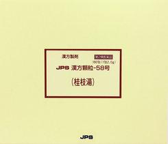 【第2類医薬品】 桂枝湯 180包 JPS漢方顆粒-58号