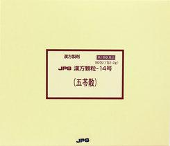 【第2類医薬品】 五苓散 180包 JPS漢方顆粒-14号