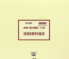 【第2類医薬品】 柴胡加竜骨牡蛎湯 180包 JPS漢方顆粒-15号