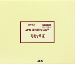 【第2類医薬品】 芍薬甘草湯 180包 JPS漢方顆粒-20号