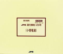 【第2類医薬品】 小青竜湯 180包 JPS漢方顆粒-25号