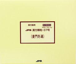 【第2類医薬品】 麦門冬湯 180包 JPS漢方顆粒-37号