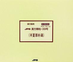 【第2類医薬品】 半夏厚朴湯 180包 JPS漢方顆粒-39号