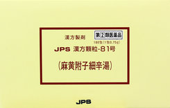【第2類医薬品】 麻黄附子細辛湯 180包 JPS漢方顆粒-81号