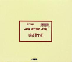 【第2類医薬品】 麻杏よく甘湯 180包 JPS漢方顆粒-49号