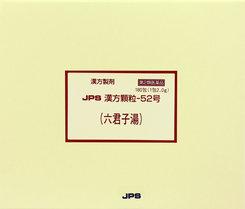 【第2類医薬品】 六君子湯 180包 JPS漢方顆粒-52号