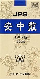 【第2類医薬品】 安中散料エキス錠N 200錠×3箱